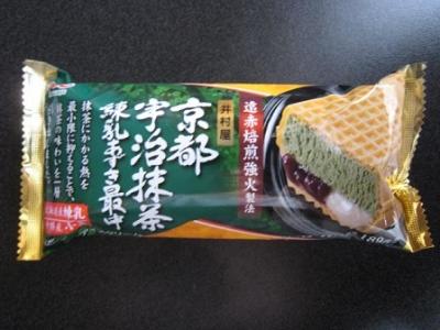 京都宇治抹茶練乳あずき最中