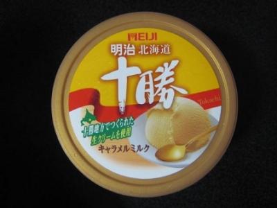 北海道十勝キャラメルミルク