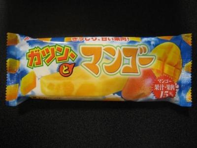 ガツンとマンゴー