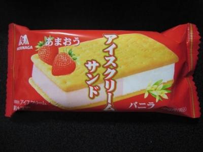 アイスクリームサンドあまおう&バニラ