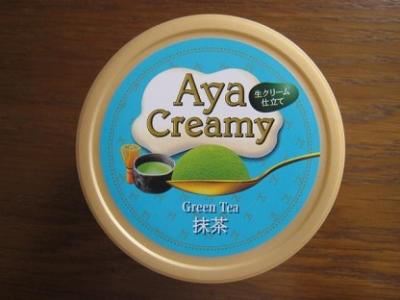 Aya抹茶