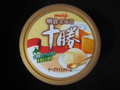 北海道十勝チーズアイスクリーム