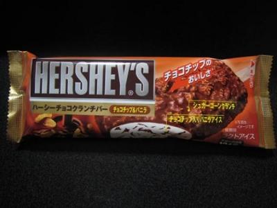 ハーシーチョコクランチバーチョコチップ&バニラ