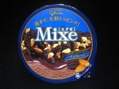 ミグゼクッキー&アーモンドチョコレート