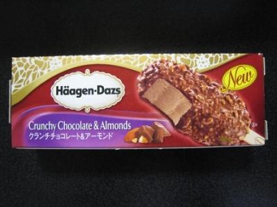アイスクリームバークランチチョコレート&アーモンド