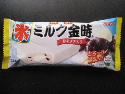 練乳氷ミルク金時