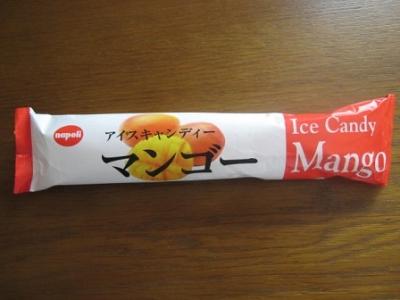 アイスキャンディーマンゴー