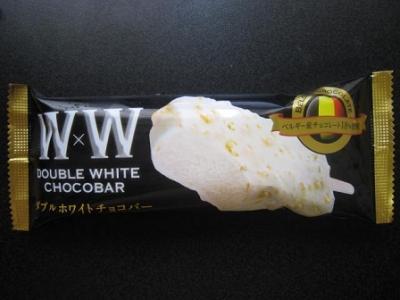 ダブルホワイトチョコバー