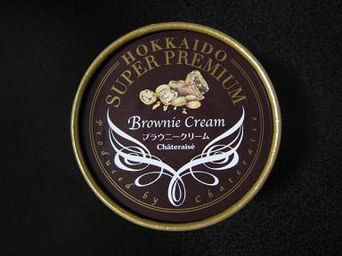 北海道スーパープレミアムブラウニークリーム