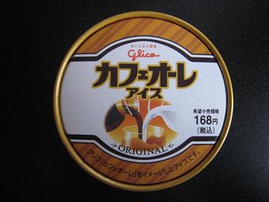 カフェオーレアイス
