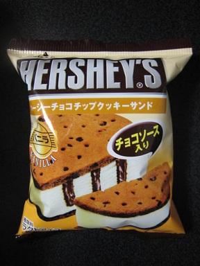 ハーシーチョコチップクッキーサンド