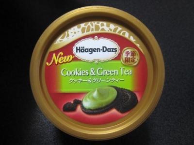 ミニカップクッキー&グリーンティー