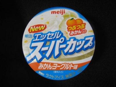 スーパーカップみかんヨーグルト味