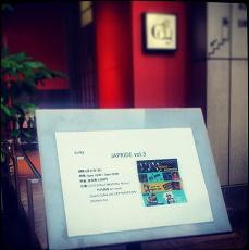 130627_AoyamaCAY 2_ss