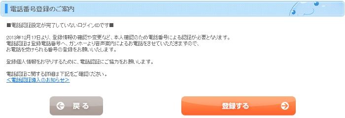001_2013090322003260c.jpg
