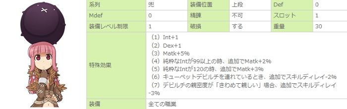 002_20130722203441.jpg