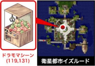 002_20130906193921b8d.jpg