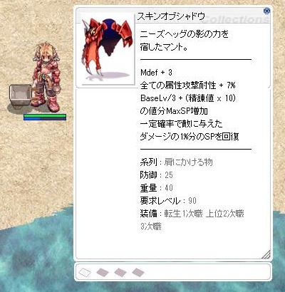 screen古代遺跡探険隊015