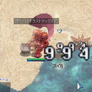 screen古代遺跡探険隊017