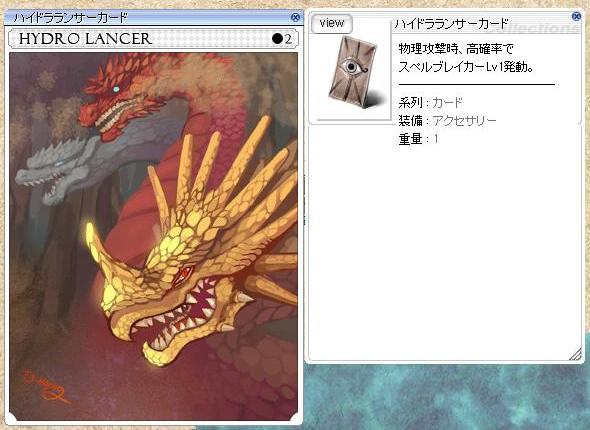 screen古代遺跡探険隊016