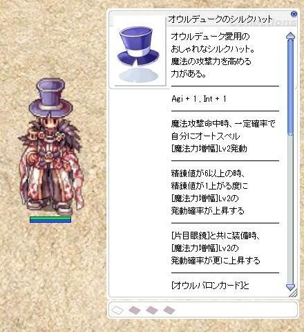 screen古代遺跡探険隊001