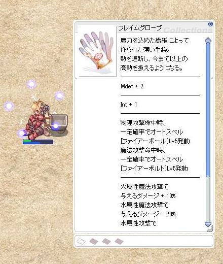 screen古代遺跡探険隊002
