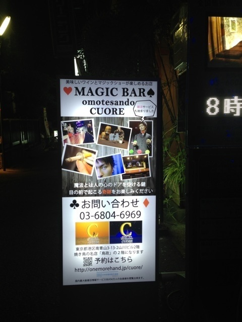 image_20130523025053.jpg