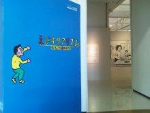 コアー建築工房 和田のブログ-リアリズム