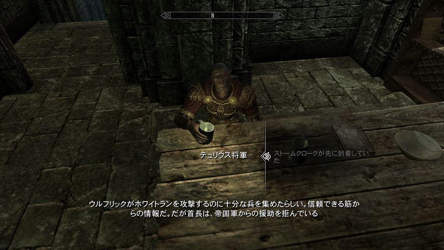 すかいりむ (1)