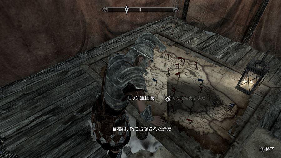 すかかいりむ (3)_R