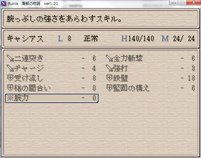 2013y10m25d_182305266.jpg