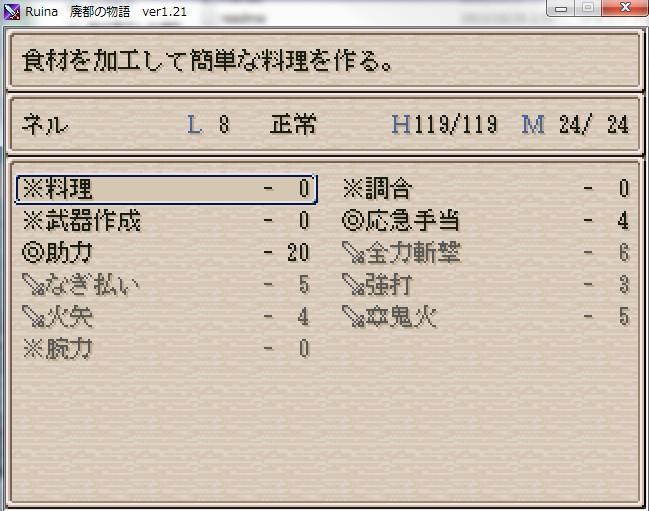 2013y10m25d_182315383.jpg