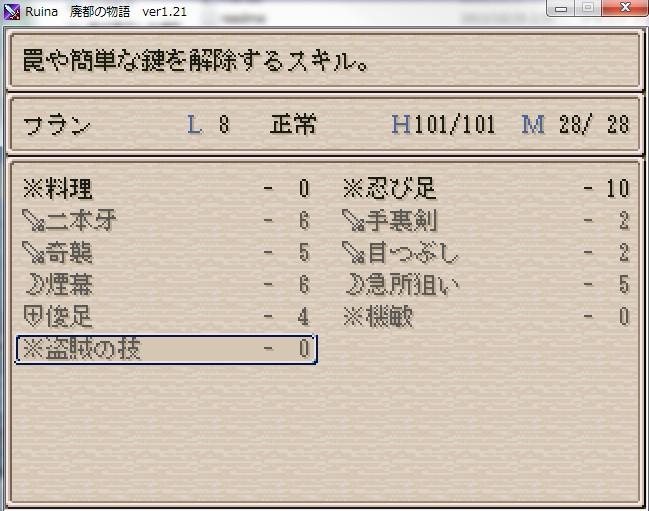 2013y10m25d_182331423.jpg