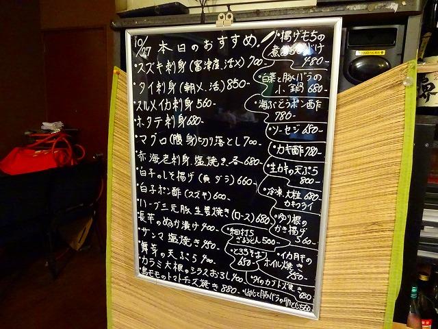 なごみ5 (3)