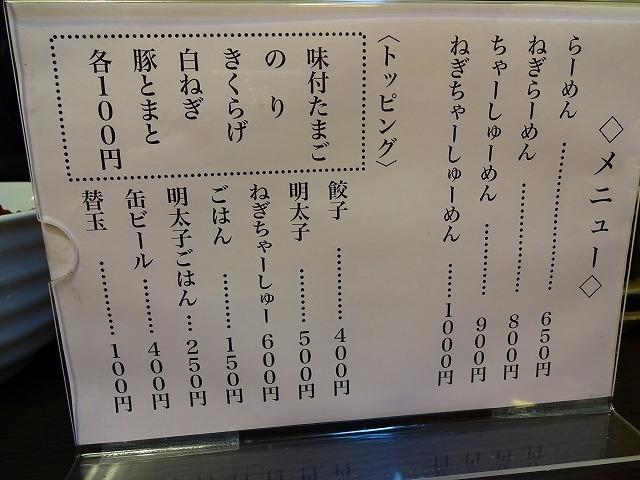 もりや4 (3)