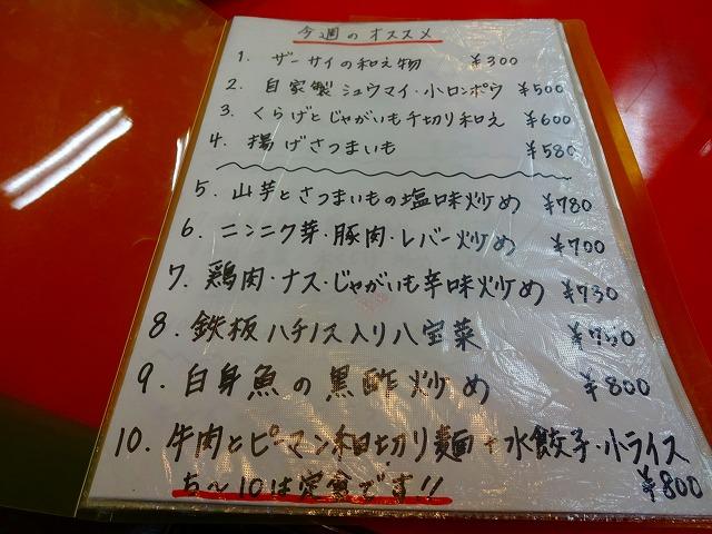 海華4 (3)