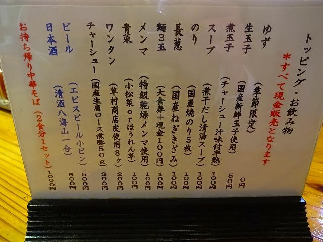まるき7 (2)