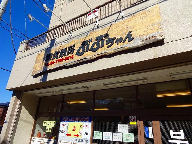 ぶぶちゃん3 (1)