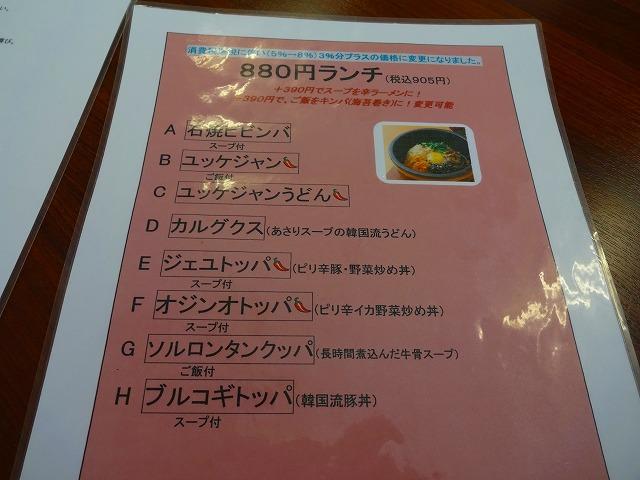ぶぶちゃん3 (3)