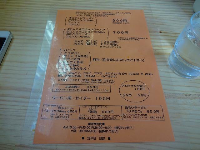 にかいや8 (1)