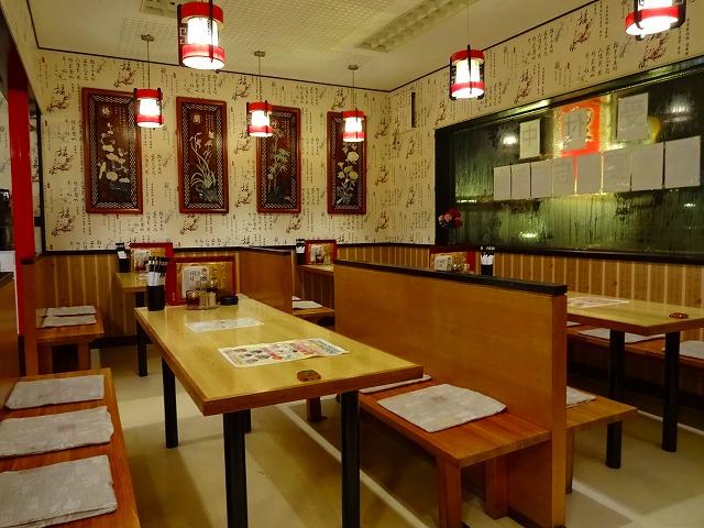 上海飯店5 (5)