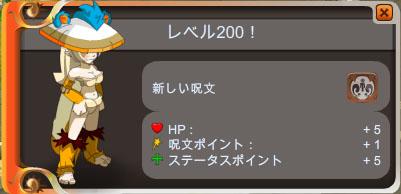 merry200.jpg