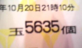 141020_211138.jpg
