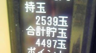 141029_212606.jpg