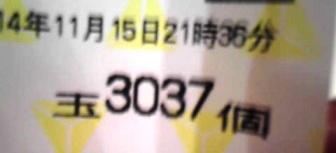 141115_213958.jpg