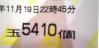 141119_224559.jpg
