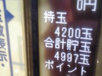 141123_205556.jpg