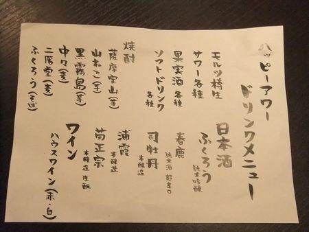 2013_0925_3.jpg