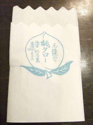 2013_1002_3.jpg