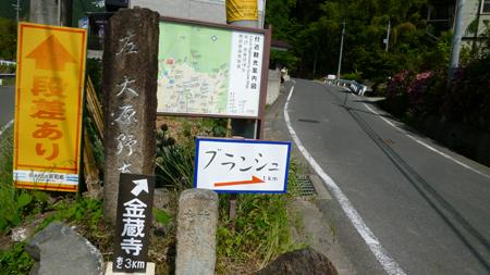 20130608_4.jpg